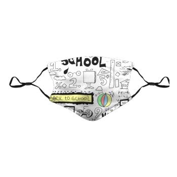 Freehand Sketching Custom Children's Mask