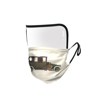 Retro Cars Custom Eye Mask