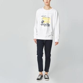 UBBAN PEBLE Custom Man's White Crew Neck Sweater