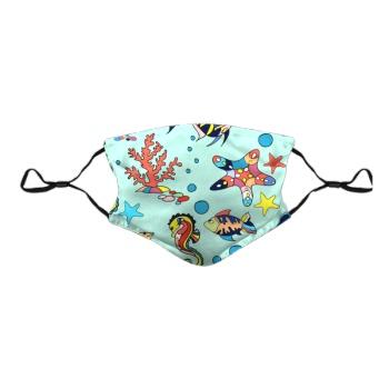Ocean Paradise Custom Children's Mask
