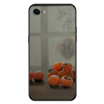 Cachi Custom Toughened Phone Case For Iphone 8