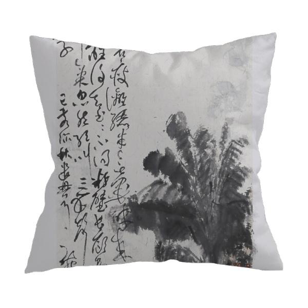 Reading under banana tree Custom Pillowcase
