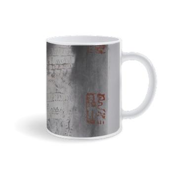 Goddess of mercy hole Custom Mug