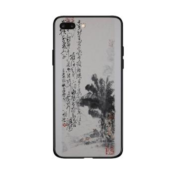 Reading under banana tree Custom Toughened Phone Case For Iphone 8 Plus