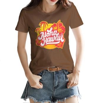 Hawaii Custom Women's T-shirt Brown