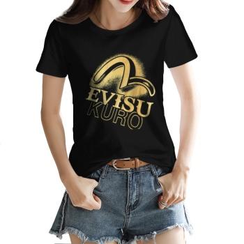 EVISU Custom Women's T-shirt Black