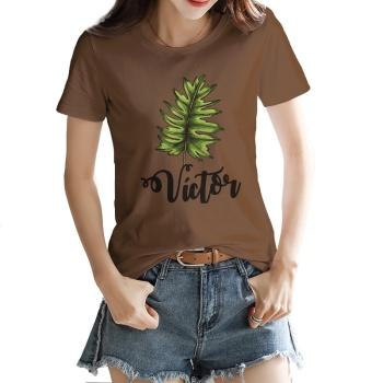 Leaf Custom Women's T-shirt