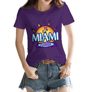 The sun coconut trees Custom Women's T-shirt Purple