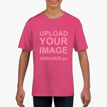 Gildan Children's Round Neck T-shirt Hailikang