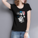Dibs On The Moon Custom Women's T-shirt
